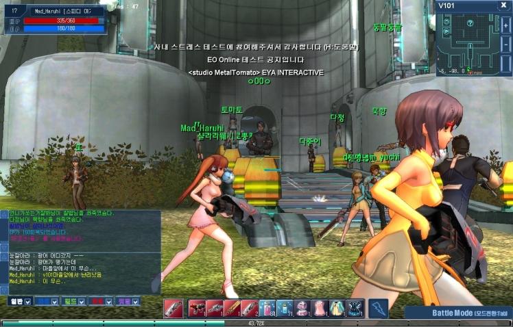 eo_online_2009_0410_00
