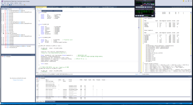 vs2015_graphics_debugger_00