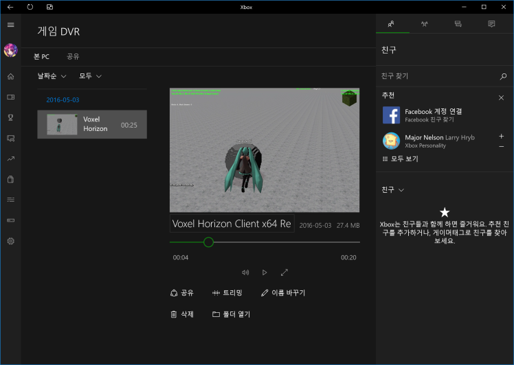 win_10_xbox_app